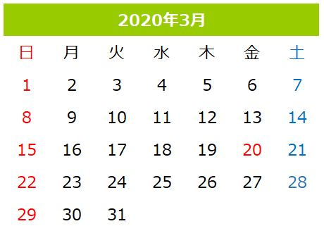 2020-03